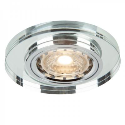 Oprawa sufitowa VIDI oczko LED halogenowa dekoracyjna GU10 okrągła szkło srebrny chrom