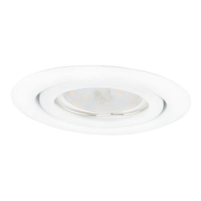 Oprawa sufitowa do wbudowania LED halogenowa dekoracyjna MR16/GU10 okrągła ruchoma tłoczona stal biała