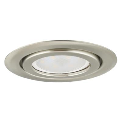 Oprawa sufitowa do wbudowania LED halogenowa dekoracyjna MR16/GU10 okrągła ruchoma tłoczona stal satyna