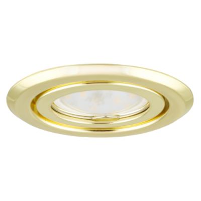 Oprawa sufitowa do wbudowania LED halogenowa dekoracyjna MR16/GU10 okrągła ruchoma tłoczona stal złota