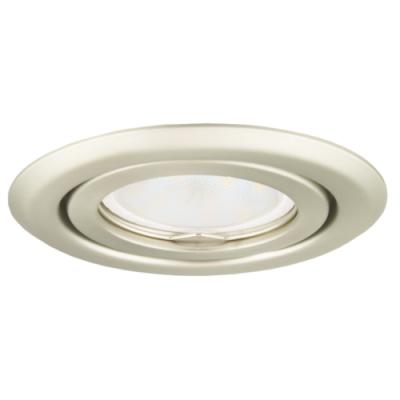 Oprawa sufitowa do wbudowania LED halogenowa dekoracyjna MR16/GU10 okrągła ruchoma tłoczona stal matowy chrom