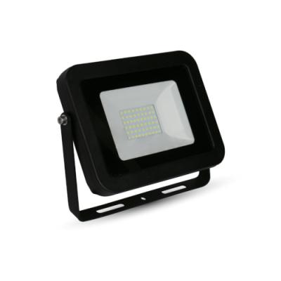 Naświetlacz LEDLINE SLIM 50W 4500lm dzienny IP65