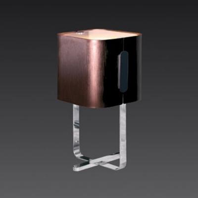 Lampka stołowa Rialto E14