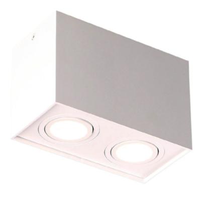Plafon kwadratowy Basic II GU10 biały