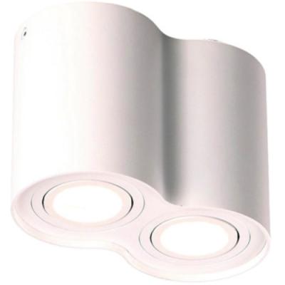 Plafon Basic Round 2 x GU10 biały