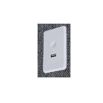 Włącznik LED + gniazdo USB 12V 2A biały